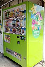 格安自販機 100円自販機