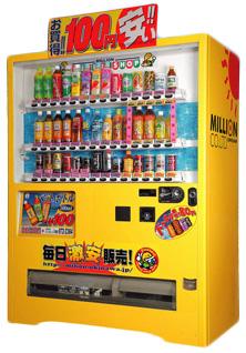 激安自販機スーパーショップ