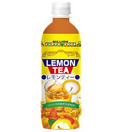 レモン紅茶 オリジナル飲料ドリンク