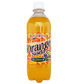アイランドオレンジソーダ オリジナル飲料ドリンク