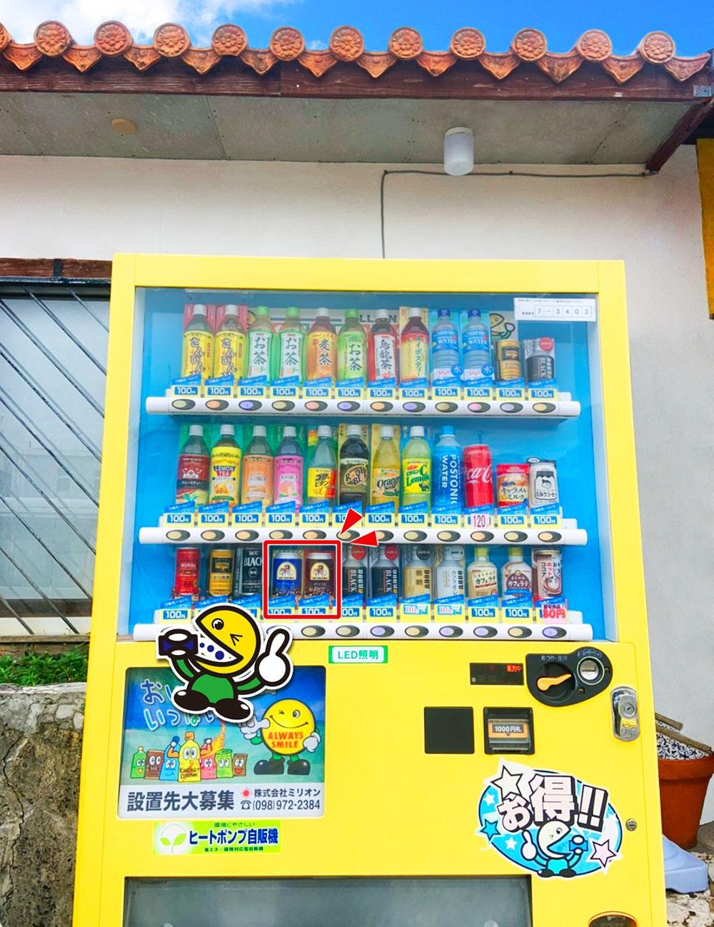MR.BROWNは台湾のコーヒーカフェチェーン 設置自販機